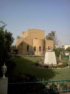 St. George's Baghdad. Credit: frrme.org