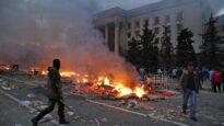 Odessa FEBC protester