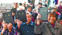 China Bible distribution