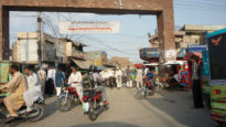 Youhanabad Pakistan